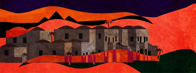Passover- Parshah - Weekly Torah Portion