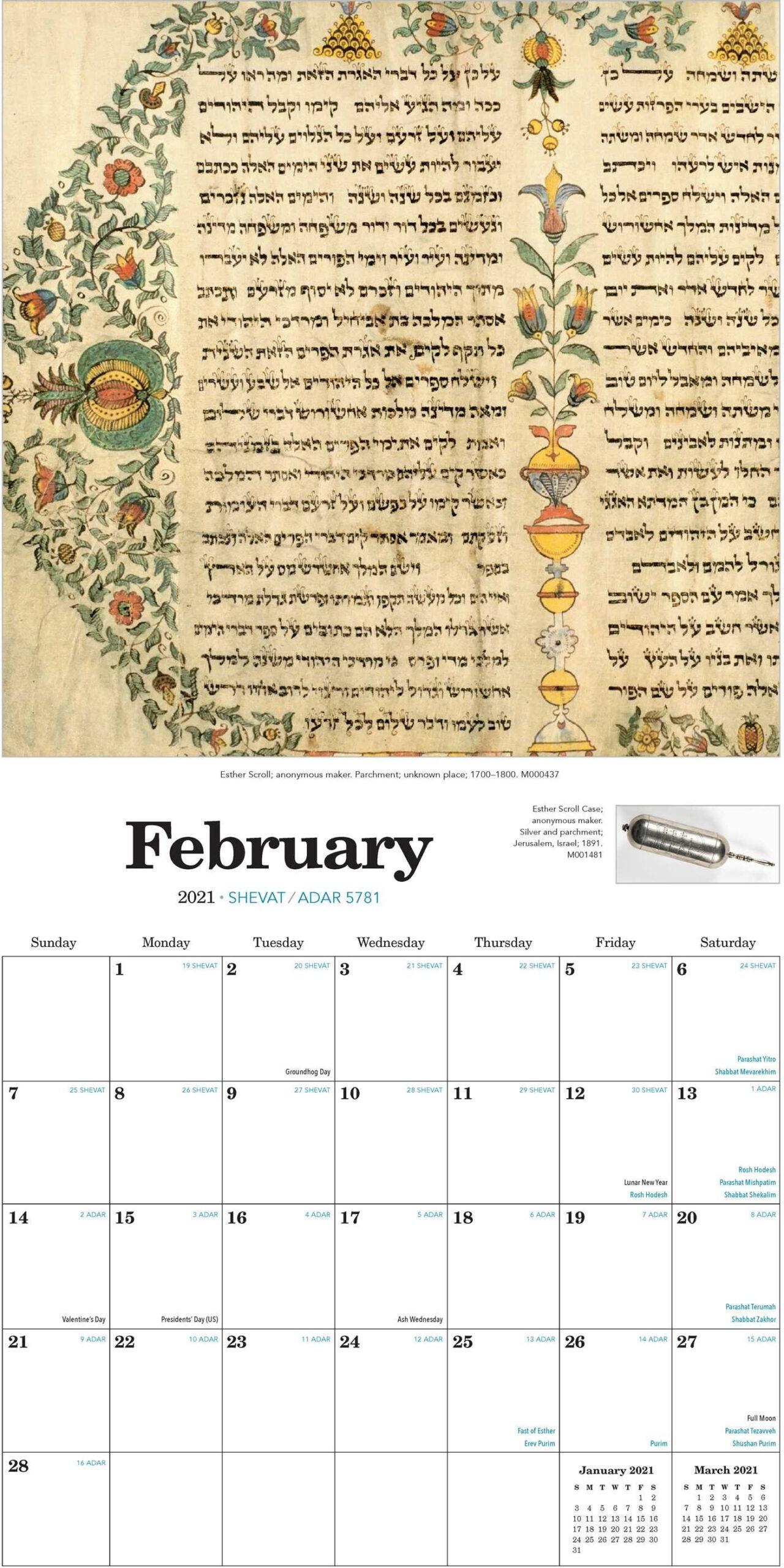 Torah Portion Calendar 2021 | Printable Calendars 2021