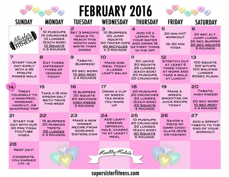 Free Fitness Challenge Calendar February 2016   Get The